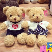Gấu Teddy Cặp - I Love You