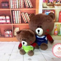 Gấu Brown Áo Yếm I Love You